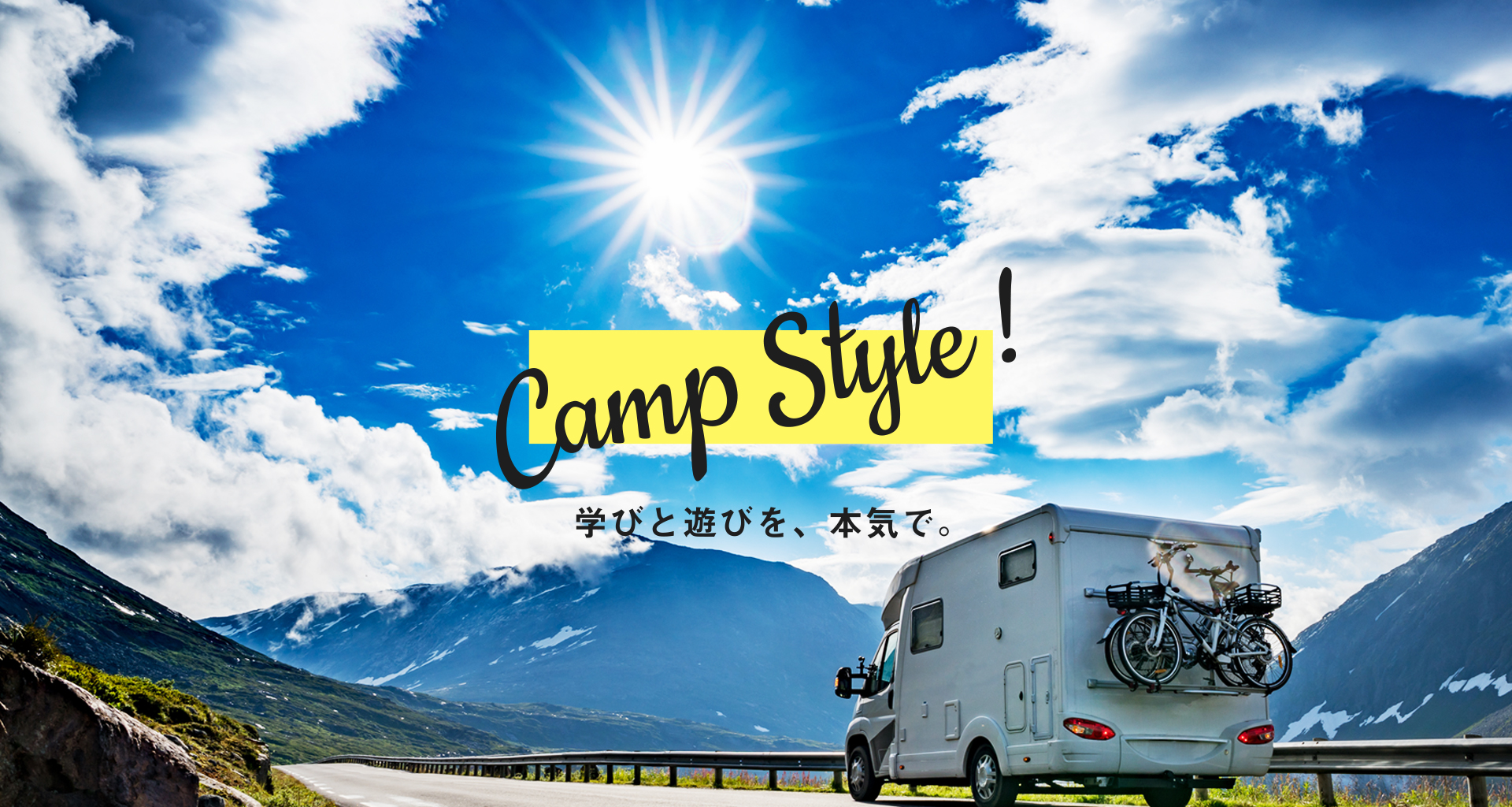 Camp Style